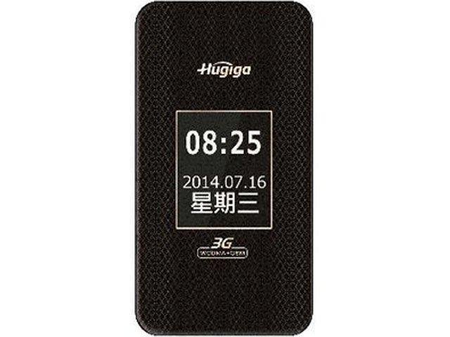 HUGIGA HGW990A