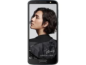Motorola Moto 青柚 1s
