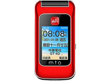 MTO M28