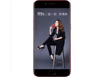 OPPO R9s 田馥甄蕩漾紅聯名款