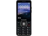 Philips Xenium E280