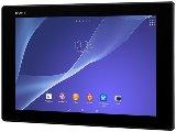 Sony Xperia Z2 Tablet SGP521 16GB LTE