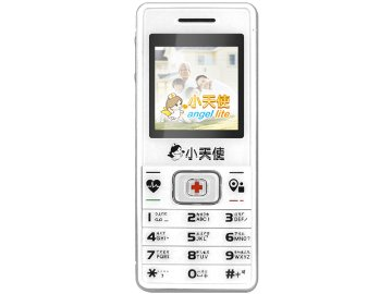 GuiderCARE 小天使 GD-100