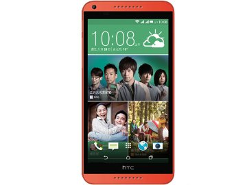 HTC Desire 816G dual sim 16GB