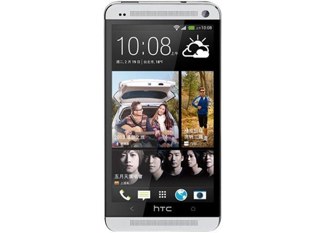 HTC One LTE 16GB