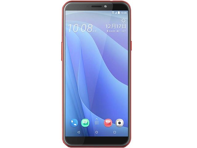 HTC Desire 12s 64GB