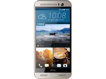 HTC One M9+ 光學防手震極速對焦