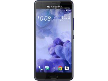 HTC U Ultra 藍寶石版